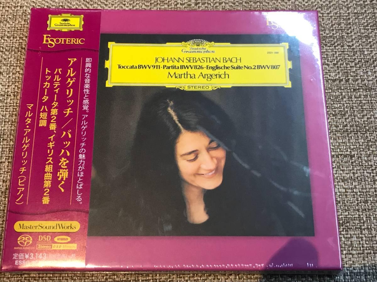未開封新品 ESOTERIC SACD/CDハイブリッド限定盤 J.S.バッハ:ピアノ作品集 マルタ・アルゲリッチ(ピアノ)