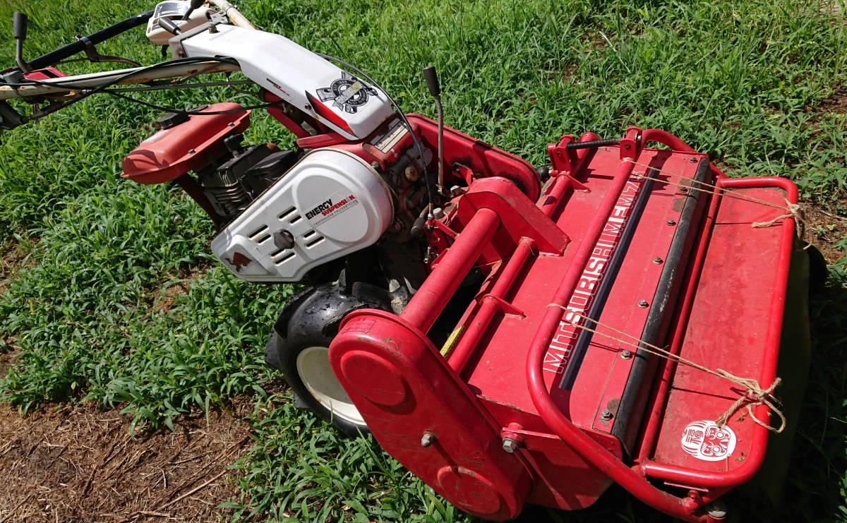 草刈機 ハンマーナイフ 9馬力 75㎝ 実働
