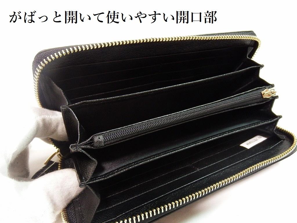 新品 値下げ交渉可能! 写真のものをお届け 最高級 セレブ専用 クロコダイル ラウンド長財布 OK-201 マットブラック A5_画像5