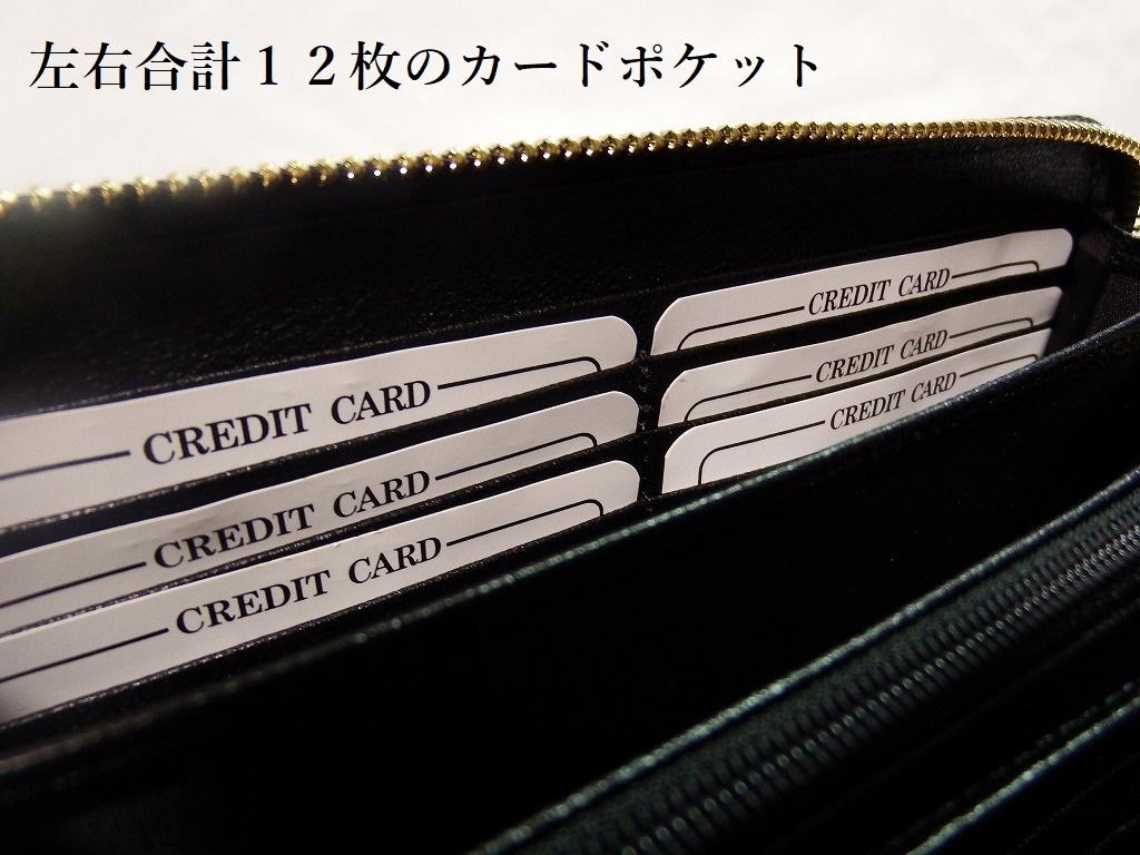 新品 値下げ交渉可能! 写真のものをお届け 最高級 セレブ専用 クロコダイル ラウンド長財布 OK-201 マットブラック A5_画像6