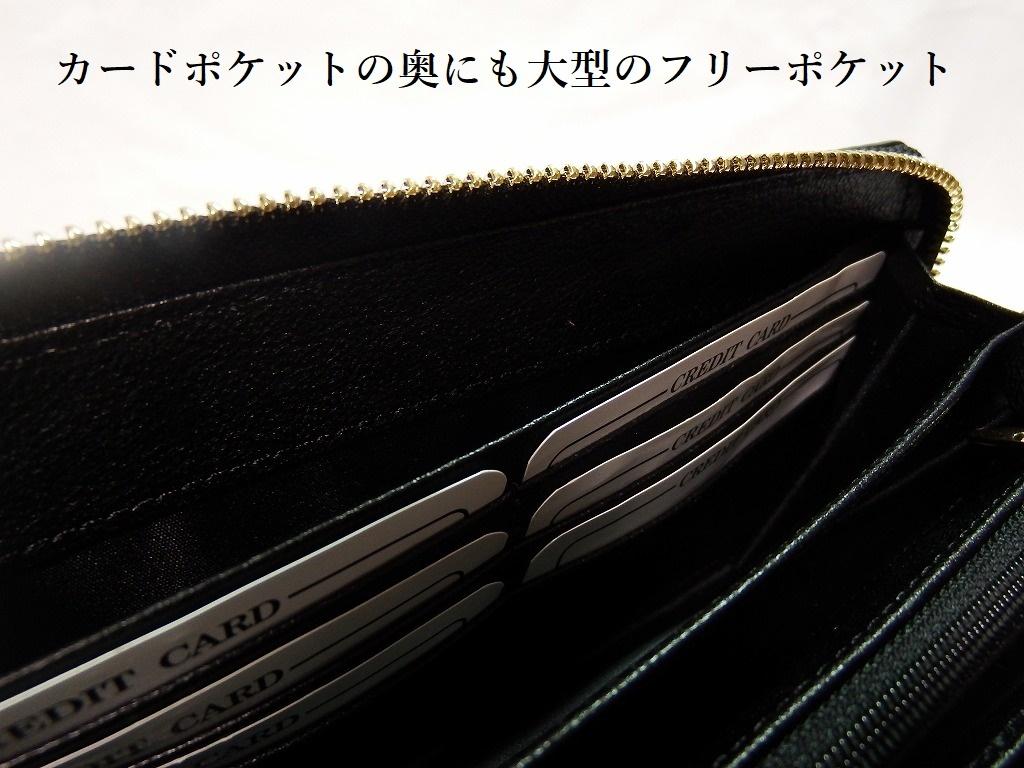 新品 値下げ交渉可能! 写真のものをお届け 最高級 セレブ専用 クロコダイル ラウンド長財布 OK-201 マットブラック A5_画像7