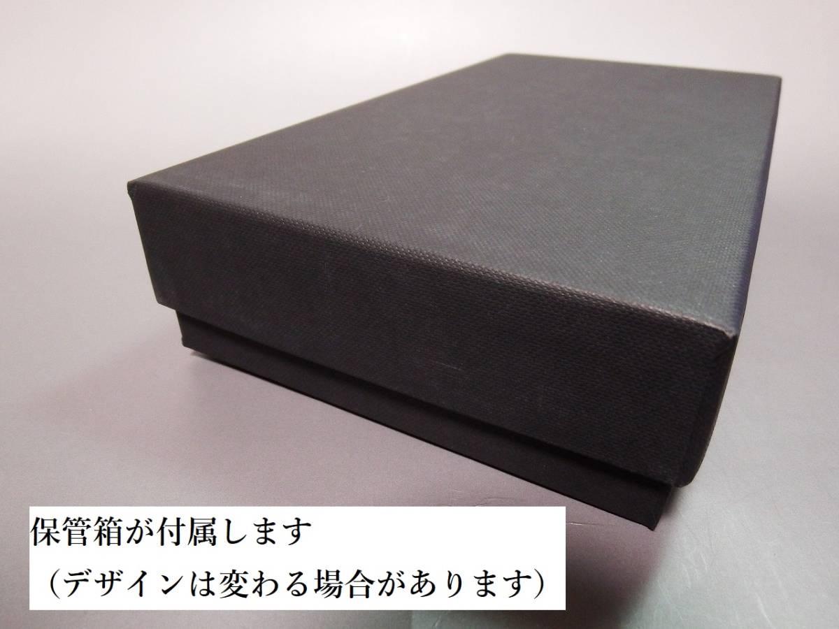 新品 値下げ交渉可能! 写真のものをお届け 最高級 セレブ専用 クロコダイル ラウンド長財布 OK-201 マットブラック A5_画像8