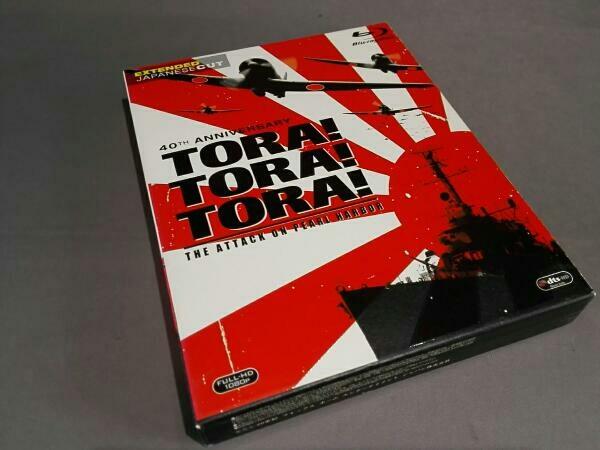 トラ・トラ・トラ!<製作40周年記念完全版>(4000セット完全数量限定)(Blu-ray Disc)_画像1