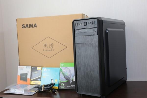 ブルーレイ/WIFI/DDR4