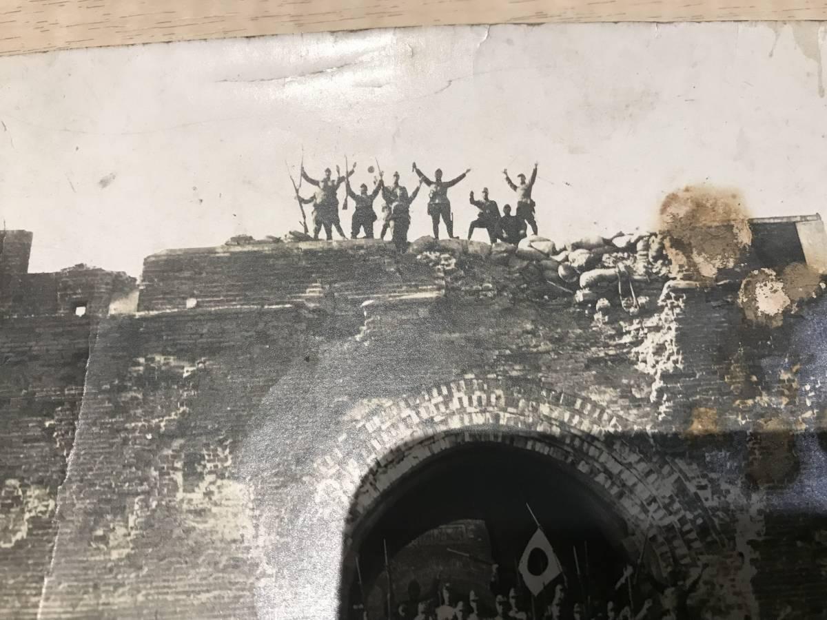 超入手困難 世界初出品【盧溝橋事件/歴史的貴重写真】1937年 盧溝橋付近の城壁を背景に日本軍部隊の記念撮影 中国北京近郊 Agfa tropex-日本代购网图片3链接