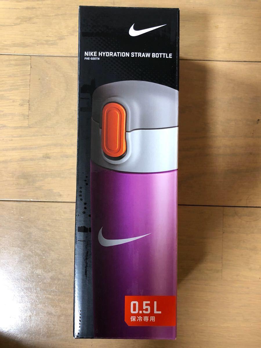 新品未使用 サーモス ステンレス水筒 子供用水筒 保冷ボトル ストローマグ マグマグ ベビー用品 スポーツボトル 値下げ