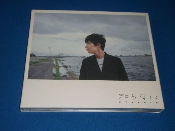 星野源 知らない 初回限定盤 CD+DVD