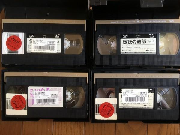 VHS ドラマ 伝説の教師 1~4/中居正広松本人志SMAPダウンタウン日本テレビ_画像4