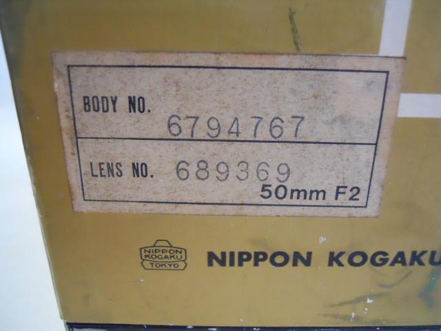 ニコンF 50/f2 元箱付き ジャンク品_画像2