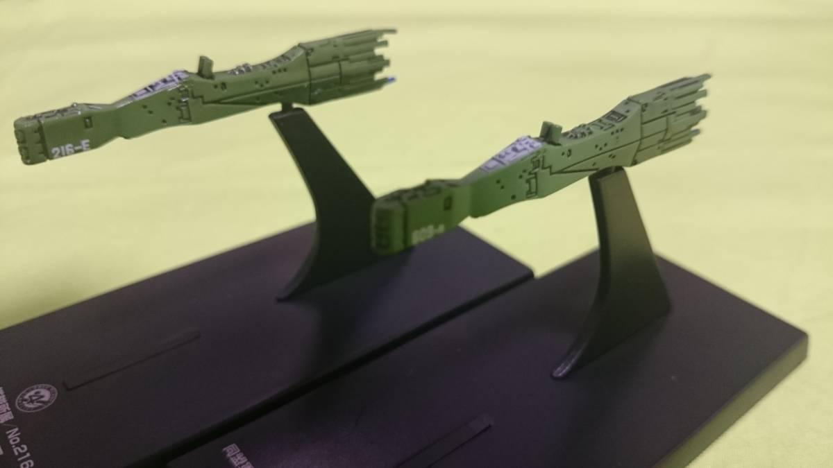 【同盟軍 標準型戦艦 レムノス+ベレノス 2隻セット】 銀河英雄伝説フリートファイルコレクション _画像2
