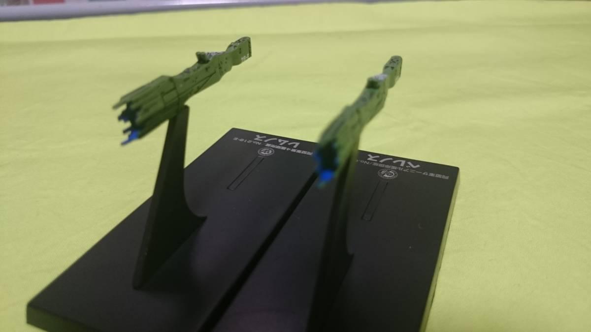 【同盟軍 標準型戦艦 レムノス+ベレノス 2隻セット】 銀河英雄伝説フリートファイルコレクション _画像3