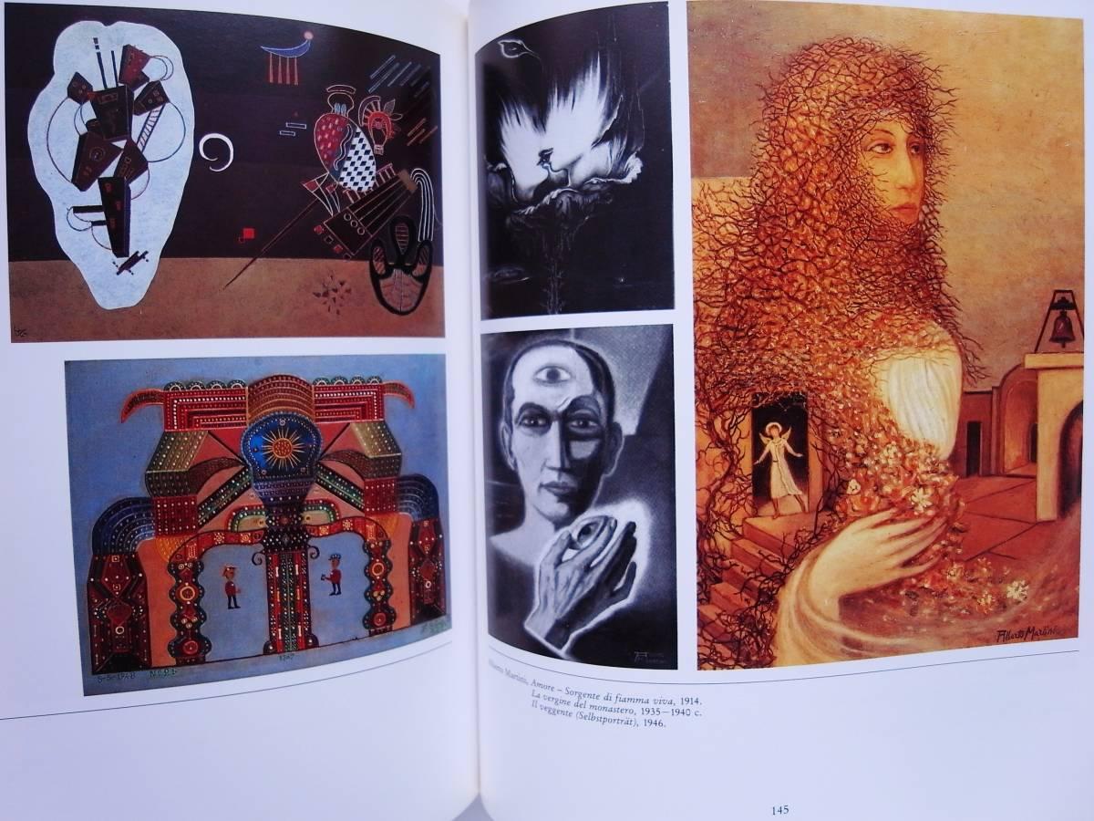 (独)Die Surrealisten シュルレアリスム Man Ray Marcel Duchamp Rene Magritte Max Ernst Giorgio de Chirico _画像2