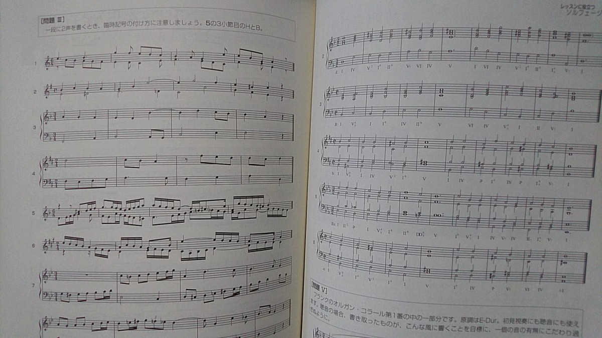弦楽専門誌 STRING ストリング 1997年10月号★ワディムレービン 他 ★音楽★中古本【小雑誌】[351BO_画像6
