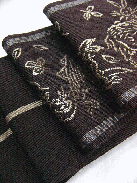 焦げ茶色・鳥獣戯画柄 二口マーク・森博多織謹製 正絹角帯 新品_画像4