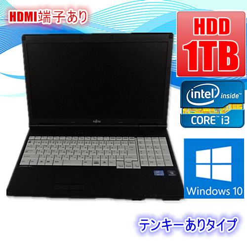 中古ノートパソコン Windows 10 HDMI端子付 15型ワイド 富士通 LIFEBOOK A561 Core i3 2310M 2.1G メモリ4GB 新品HD 1TB DVD-ROM テンキー_画像1