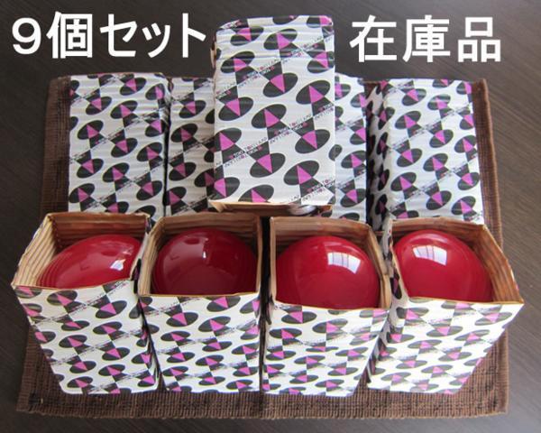 【isoaki_etc】在庫処分品・屋内用カラーレフランプ(赤)RC100V57WR80GRK・9個セット60W形_画像1