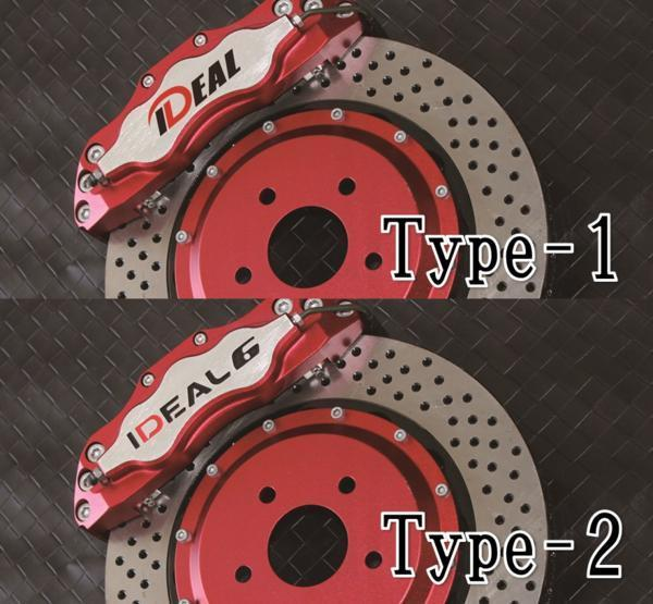 DA64Vエブリィ用 6potブレーキ強化キット IDEALヴァルムント税込_オプション:表面削り出し仕様