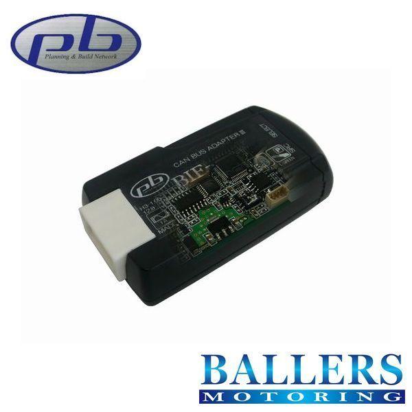 Pb AVインストールキット [MB211A2D05B] BENZ ベンツ CLSクラス C219 Eクラス W211 EU MC前 ナビ取付キット 2DINパネルキット_オプション:CANバスアダプター