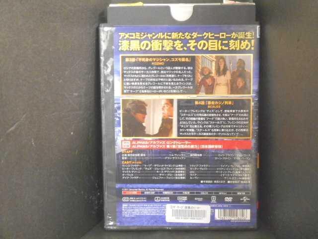 DVD19211◆送料無料◆[DVD]ザ・ケープ 漆黒のヒーロー Vol.2 デヴィッド・ライオンズ ジェームズ・フレイン キース・デヴィッド_画像2