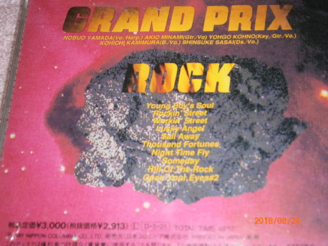 p3■GRAND PRIX/ロック /CD_画像2