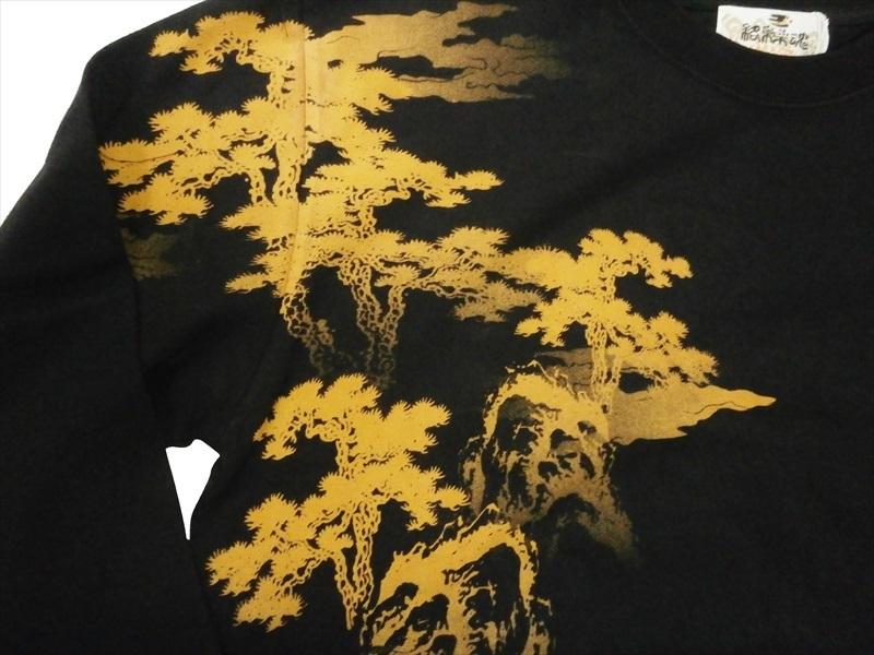 絡繰魂/カラクリタマシイ 283342 和柄 刺繍&抜染プリント「雪豹」柄 長袖Tシャツ 黒 XXL新品_画像4