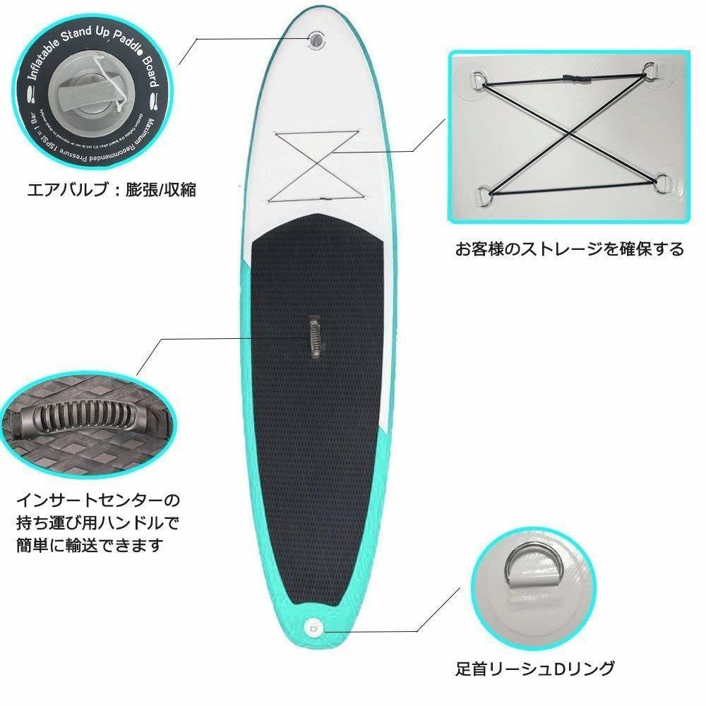 SUPインフレータブル スタンドアップパドルボード ヨガ 釣り マリンスポーツ インフレータブルサーフボード 安定性抜群 滑り止め _画像4