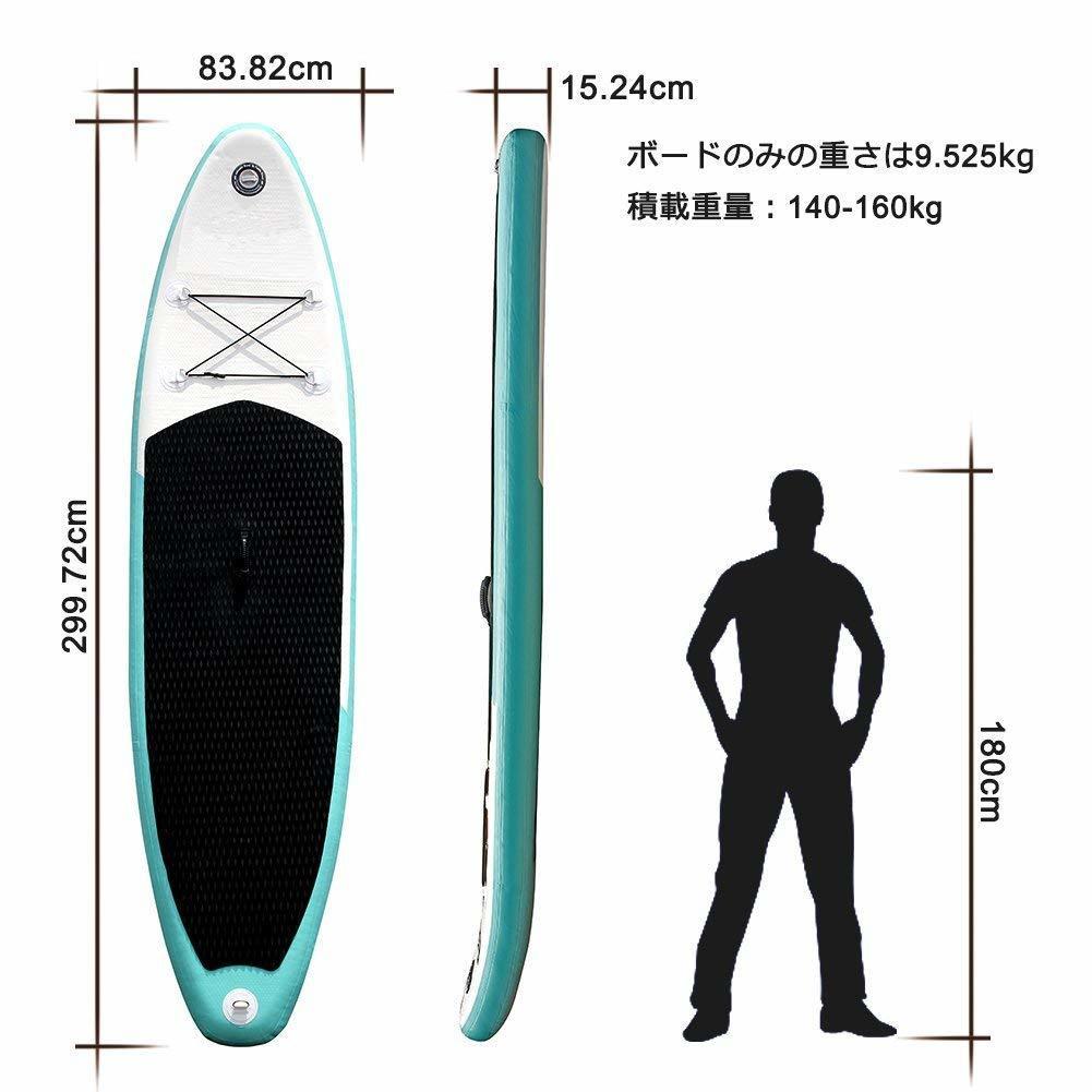SUPインフレータブル スタンドアップパドルボード ヨガ 釣り マリンスポーツ インフレータブルサーフボード 安定性抜群 滑り止め _画像2