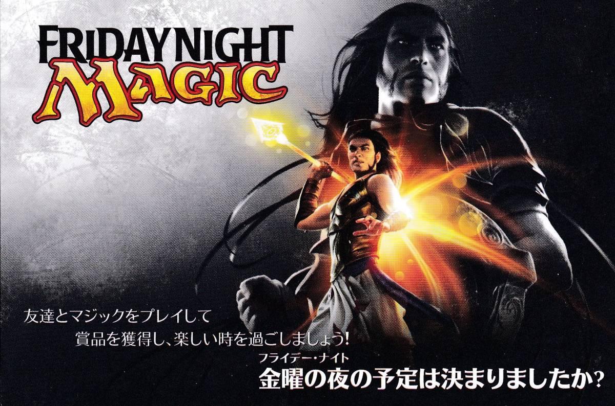 ★マジック・ザ・ギャザリング Magic: The Gathering MTG 【イラストカード】★_画像1