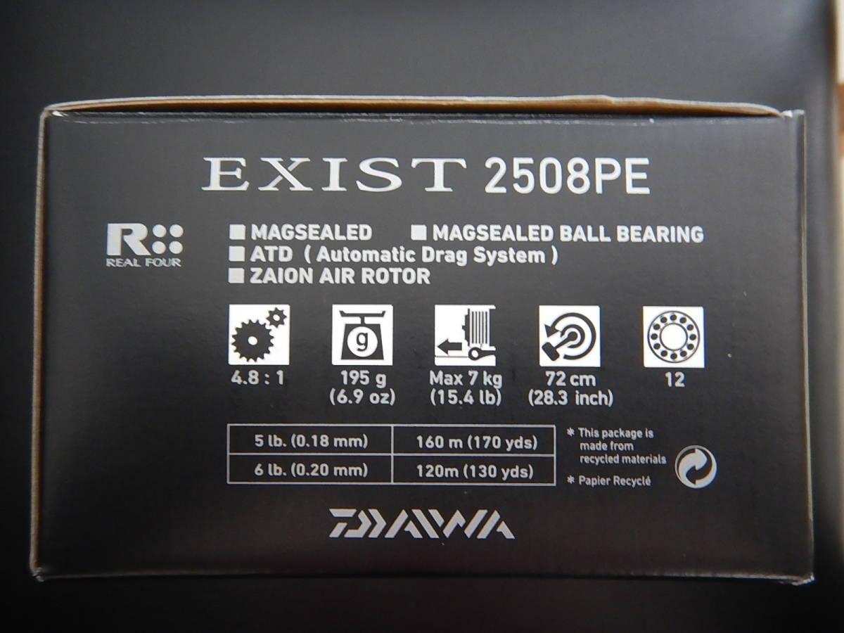 DAIWA ダイワ 15 EXIST イグジスト 2508PE 極美品♪♪♪_画像4