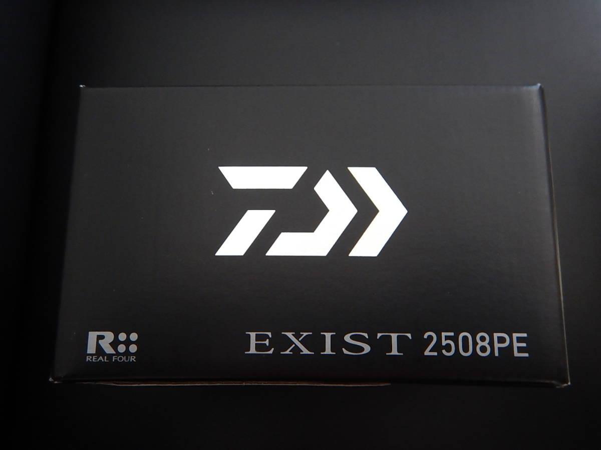 DAIWA ダイワ 15 EXIST イグジスト 2508PE 極美品♪♪♪_画像2