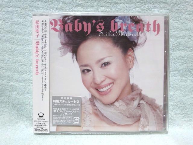 ☆ 美品 松田聖子 CD 「Baby's br...