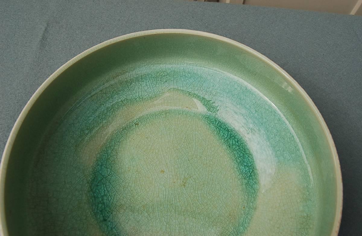 円形 水盤 中:ガラス釉 淡緑 縁縄目文_画像4