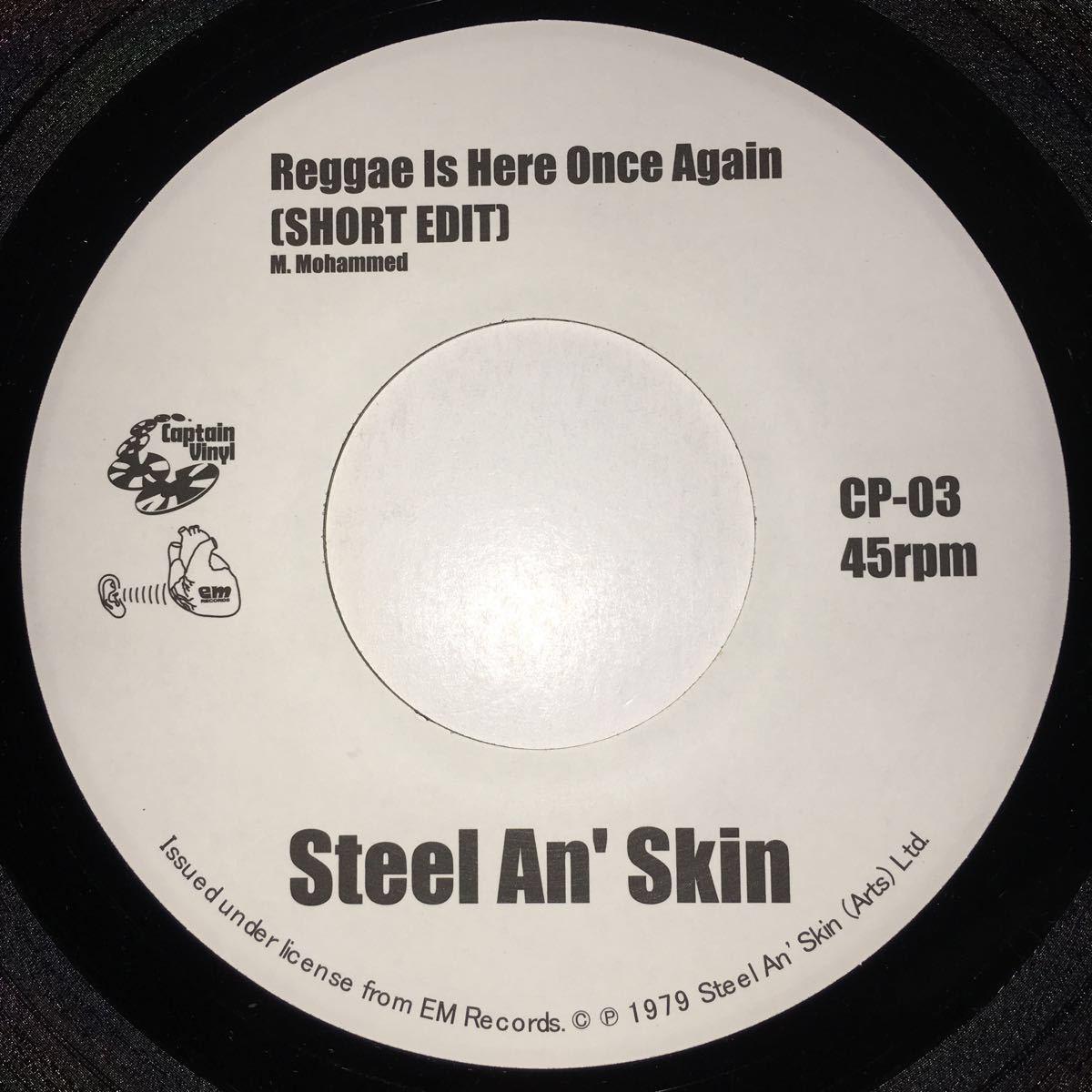 Steel An' Skin - Reggae Is Here Once Again [short edit] // 7インチ 300枚限定 レコード ep ディスコ ブギー カリビアン スティールパン_画像1