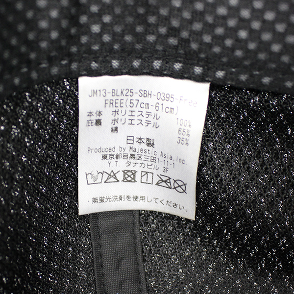 [チャリティ]福岡ソフトバンクホークス 牧原選手 トロピカルリーフ帽子_画像5