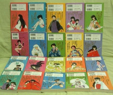 【犬夜叉 20冊セット 1~20巻】高橋留美子★少年サンデーコミックス版★