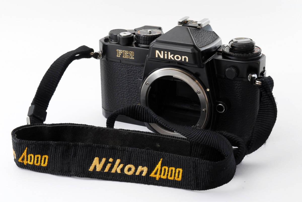 ★美品★ Nikon ニコン FE2 ブラックボディ #1480