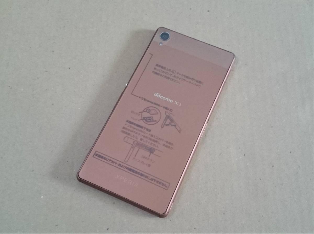 本体新品 白ロム docomo SONY XPERIA Z3 SO-01G Copper(カッパー) 箱・付属品あり ネットワーク利用制限○ SIMフリー可_画像3