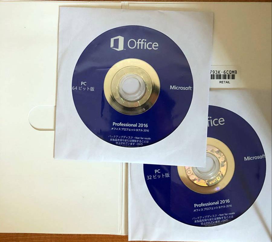 ★新品★Microsoft Office Professional plus 2016 OEM (DSP)★インストール★DVD付き マイクロソフト オフィス プロフェッショナル★