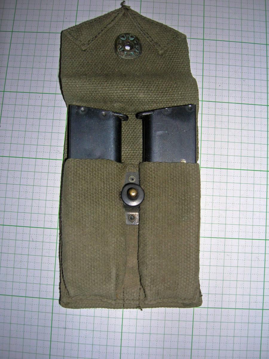 官給品 U.S. M1911A1ガバメント用・弾倉ケース・軍放出中古良品・1点物B_画像5