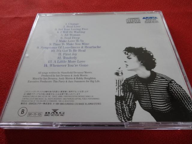 ■リサ・スタンスフィールド リアル・ラヴ【CD】■国内盤 アルバム●Lisa Stansfield - Real Love_画像3
