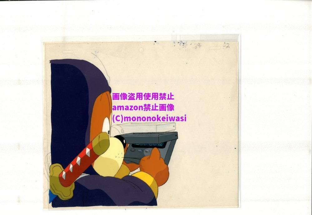 ドラゴンボール セル画 16 <検索ワード> 原画 イラスト レイアウト 設定資料_画像1