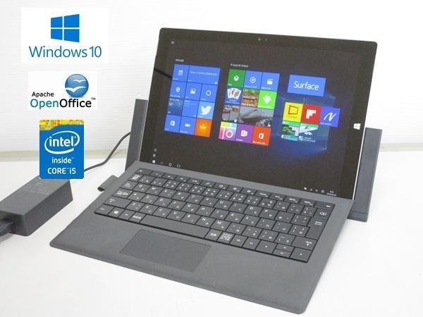 Surface Pro 3◆12インチタブレットPC★Win10 Office☆Core i5-4300U 1.9GHz 4GB SSD128GB DtoD★純正タイプカバー, ドック, AC 管:81005