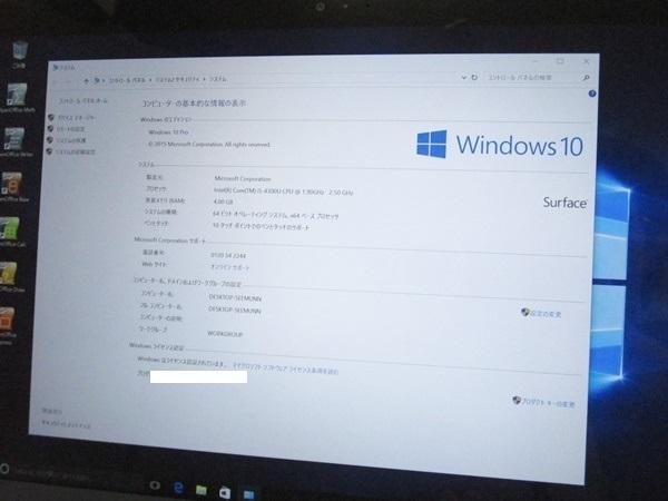 Surface Pro 3◆12インチタブレットPC★Win10 Office☆Core i5-4300U 1.9GHz 4GB SSD128GB DtoD★純正タイプカバー, ドック, AC 管:81005_画像2
