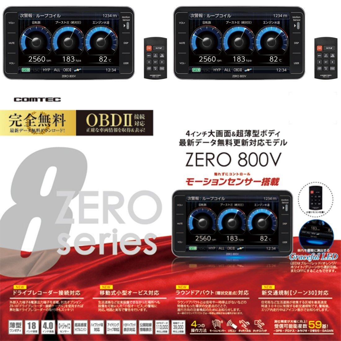 送料無料☆新品未開封☆ZERO800V☆OBD2-R2付属のグロナス&みちびき受信☆最速GPS受信レーダー探知機☆