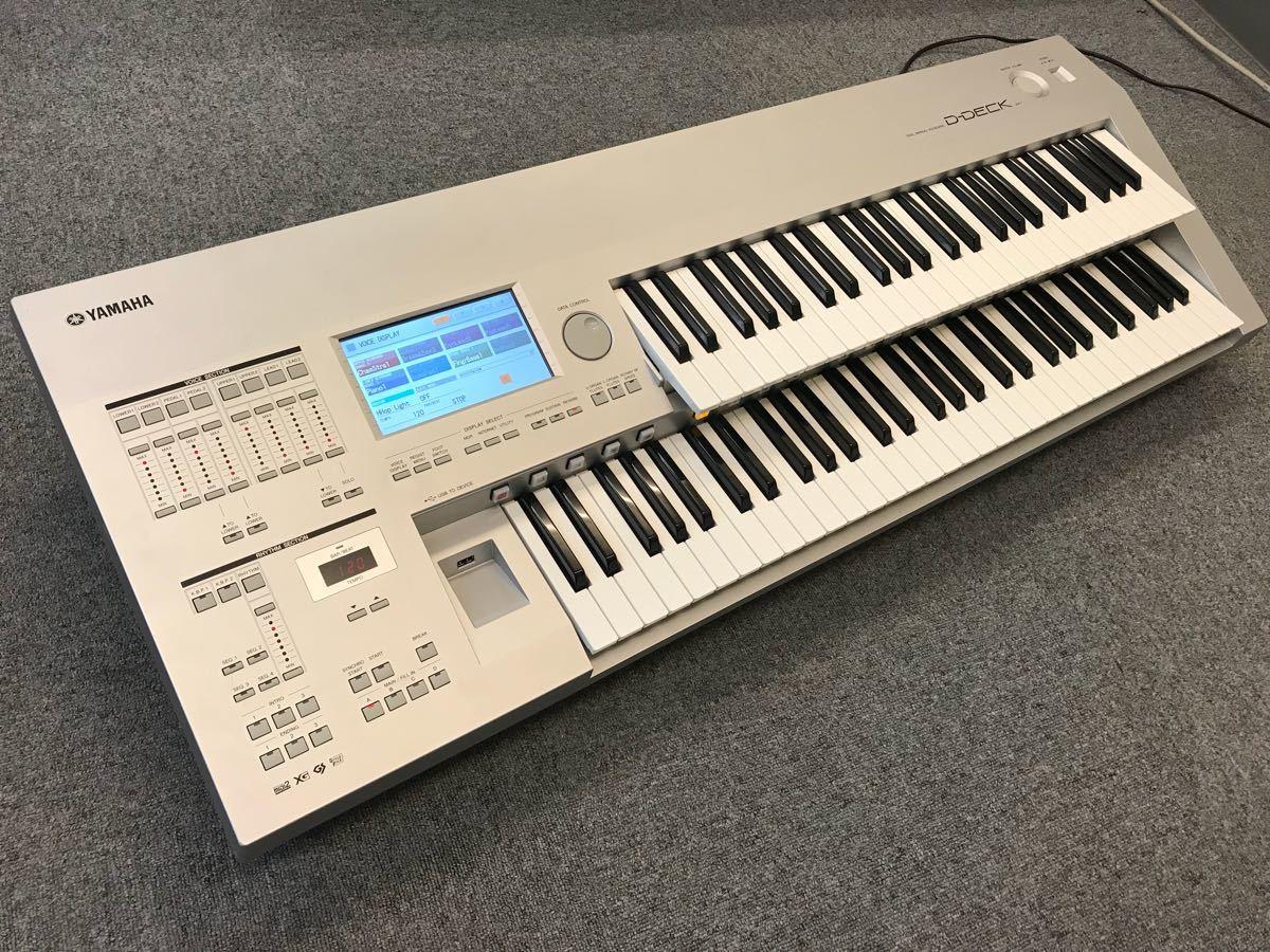 2013年製 YAMAHA DDK-7 ヤマハ デュアルマニュアルキーボード 本体のみ