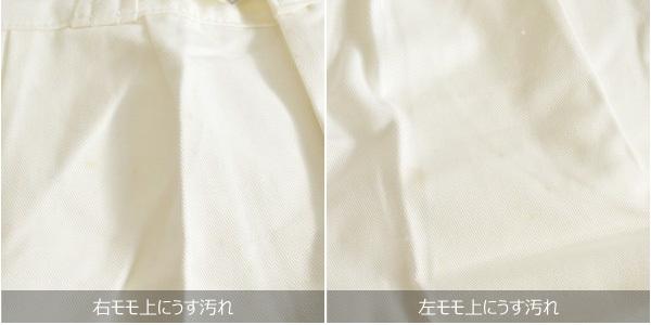 イタリア軍 グルカショーツ デッドストック W29 ホワイト 白 ミリタリー ショートパンツ ハーフパンツ ビンテージ 軍物 メンズ レディース_画像3