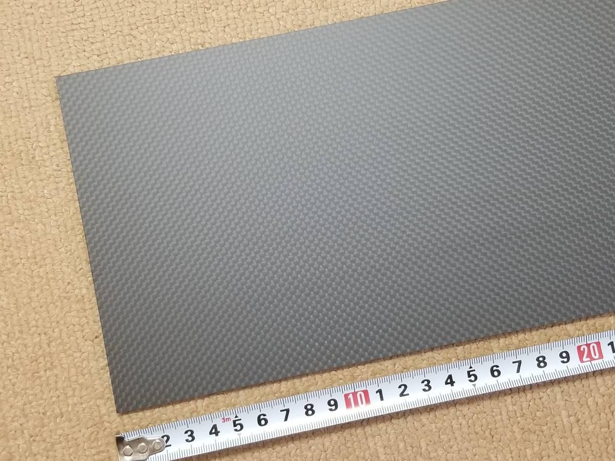 【送料無料】カーボンプレート・カーボン板・ドライカーボン 厚み約3.0mm サイズ146×450mm 1枚