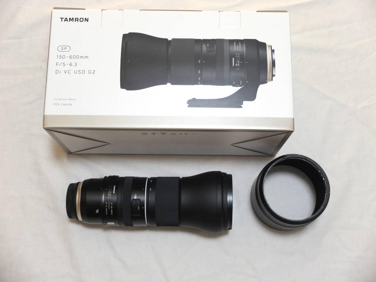 Letao Tamron Sp 150 600mm F 5 63 Di Vc Usd G2 For Canon Ef Model A022