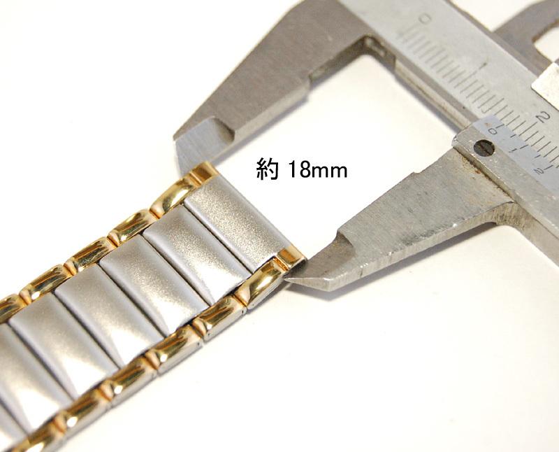 【Speidel】 18mm ステンレススチール 腕時計バンド デッドストック ベルト アンティーク/ビンテージウォッチに MB253_画像9