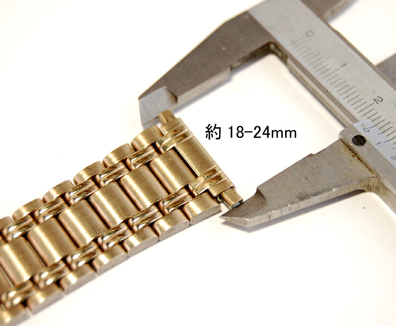 【Speidel】 メンズ腕時計ブレス 18-24mm ステンレススチール レトロ バンド デッドストック ベルト アンティークウォッチに MB259_画像9